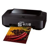 佳能 Canon A4彩色喷墨家用打印机 PIXMA IP2780