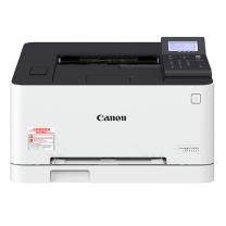 佳能 Canon 彩色激光打印机 LBP611Cn