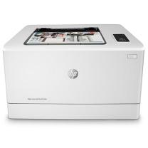 惠普 HP A4彩色激光打印机 LaserJet Pro M154a (CP1025的替代品)