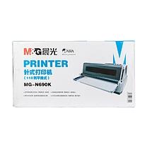 晨光 M&G 110列平推式针式打印机 MG-N690K AEQ96742