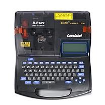 佳能 Canon 凯普丽标 线号机/线号管打印机 C-210T
