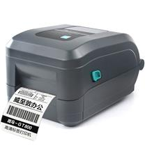 斑马 ZEBRA 条码打印机 GT800 203dpi