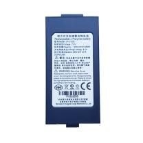 硕方 Supvan 锂电池 LP-LI1200 (黑色)