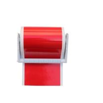 硕方 Supvan 标签 LCP-L160R (红色) 适用LCP8150标签打印机