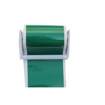 硕方 Supvan 标签 LCP-L160GR (绿色) 适用LCP8150标签打印机
