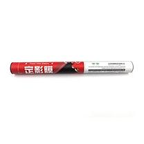 莱盛 Laser 定影膜 04.FLM.06900  (适用于HP M806机型)