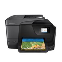 惠普 HP A4彩色喷墨传真多功能一体机 OfficeJet Pro 8710 (打印、复印、扫描、传真)
