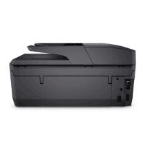 惠普 HP A4彩色喷墨多功能一体机 OfficeJet Pro 6970