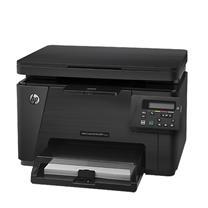 惠普 HP A4彩色激光多功能一体机 LaserJet M176n (打印、复印、扫描)