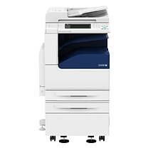 富士施乐 FUJI XEROX A3彩色数码复印机 DocuCentre-V C2263CPS (双纸盒、双面输稿器)