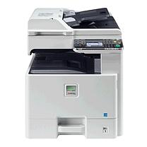 京瓷 Kyocera A3彩色数码复印机 FS-C8520MFP (单层纸盒、双面输稿器)