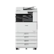 佳能 Canon A3彩色数码复印机 C3020 (复印/网络打印/网络扫描/装订/发送/四纸盒/双面自动输稿器/内置装订器)