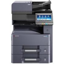 京瓷 Kyocera A3黑白数码复印机 TASKalfa 3511i (复印/网络打印/网络扫描/双面器/双纸盒/双面输稿器/工作台)