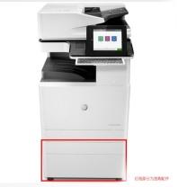 惠普 HP A3黑白数码复合机MFP LaserJet Managed MFP E82550z (打印 复印 扫描)