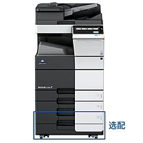 柯尼卡美能达 KONICA MINOLTA A3彩色数码复印机 bizhub c558  (双纸盒、双面输稿器,工作台)