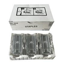 柯尼卡美能达 KONICA MINOLTA 装订针 14YK 适用于 bizhub C368(FS-534)