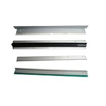 夏普 SHARP 刮板/感光鼓芯 2820/感光鼓芯 适用2308 2618 3818 4821 1个/盒