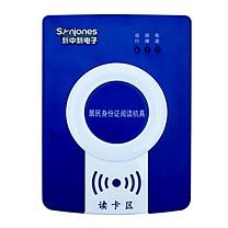 新中新 synjones 新中新身份证识别扫描仪 DKQ-A16D (蓝色)
