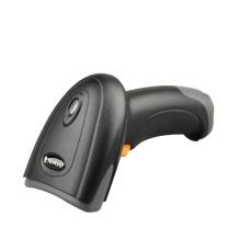 新大陆 Newland 二维有线扫描枪 NLS-HR22 (USB口)