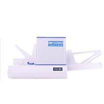 品科 光标阅卷机 D3360-D 产品3年包换,软件终身免费升级(含20000张定制答题卡)