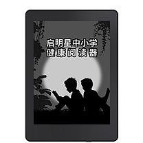 国文当当阅读器 OBOOK86B 6英寸 8G WIFI 启明星中小学生版 (黑)