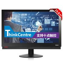 联想 lenovo 台式电脑一体机 ThinkCentre M9550z 23.8寸 i5-6500 4G 1T 1G独显 DVDRW 无系统 三年上门