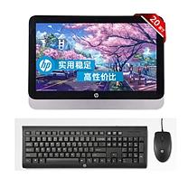 惠普 HP 一体机 HP ProOne 480 G2 AIO G3900/4G/500G/DVD刻录/集成显卡/Windows 7 /3年上门服务
