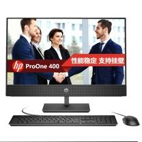 惠普 HP 一体式电脑 HP ProOne 400 G4 23.8英寸 i3-8100T 4G 1T Win10Home+网络同传