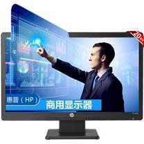 惠普 HP 液晶显示器 LV2011 MONITOR 20寸 1600*900 16:9 VGA 三年上门保修 (BAT) (仅限广东)