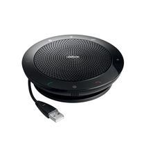捷波朗 Jabra 免提会议扬声器 SPEAK 510 MS (黑色) 微软版