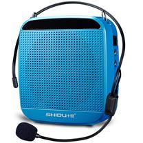 十度 ShiDu 数码扩音器 有线小蜜蜂 S512 (天空蓝) 专业大功率
