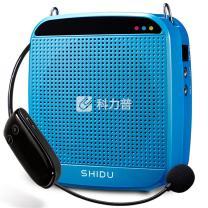 十度 ShiDu 数码扩音器 无线随身小蜜蜂 S613 (蓝色)