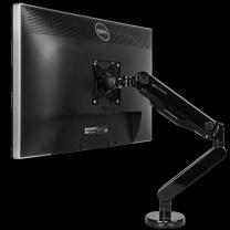 乐歌 全维度气弹式电脑支架 Q5 (黑色)