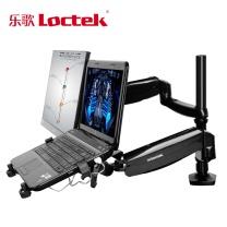 乐歌 笔记本显示器二合一支架 Q5F2 (黑色)
