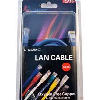 酷比客 L-CUBIC 六类千兆网线 圆线 LCLN6RRECBU-3M 3米 (蓝色)