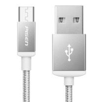 品胜 PISEN 双面数据线 lightning 1.5米 (银色) 尼龙线 苹果接口