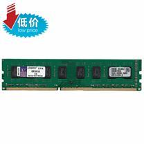 金士顿 Kingston 台式机内存 KVR16N11/8G DDR3 1600 8G