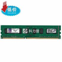 金士顿 Kingston 台式机内存 DDR3 1600 8G