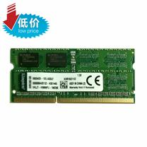 金士顿 Kingston 笔记本内存 KVR16S11S6/2 DDR3 1600 2G