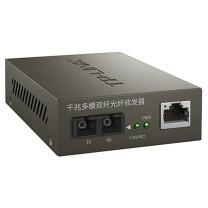 普联 TP-LINK 光纤收发器 TL-MC200CM 多模SC接口