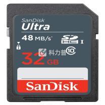 闪迪 SanDisk SD存储卡 32GB 至尊高速SDXC UHS-I Class10-48Mb/s
