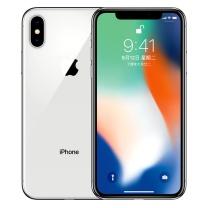 苹果 Apple 手机 MQA62CH/A iPhone X 64G 中信银行链接 (银色)