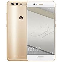华为 HUAWEI 手机 P10 128G (陶瓷白)