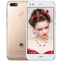 华为 HUAWEI 手机 畅享7 2+16G (金色)
