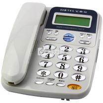 宝泰尔 BOTEL 电话机 T121 (灰色)