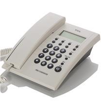 TCL 电话机 TSD HCD868(79) (灰白色)