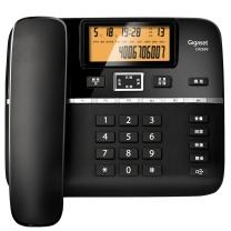 集怡嘉 电话机 DA560 (黑色) 电话机座机黑名单功能来电显示屏幕背光双接口免提办公电话座机家用有绳固定电话