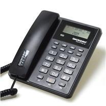 高科 电话机 622E (黑色) 带分机口