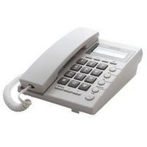 步步高 BBK 电话机 HCD007(6082)TSD (灰白色)