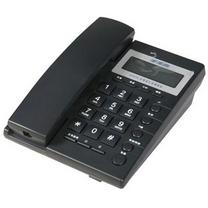 步步高 BBK 电话机 HCD007(6082)TSD (蓝色)